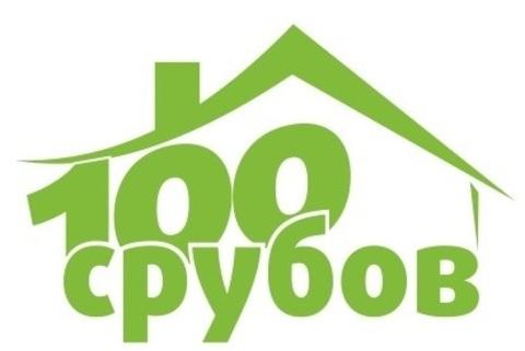 О компании 100срубов с 2005 года